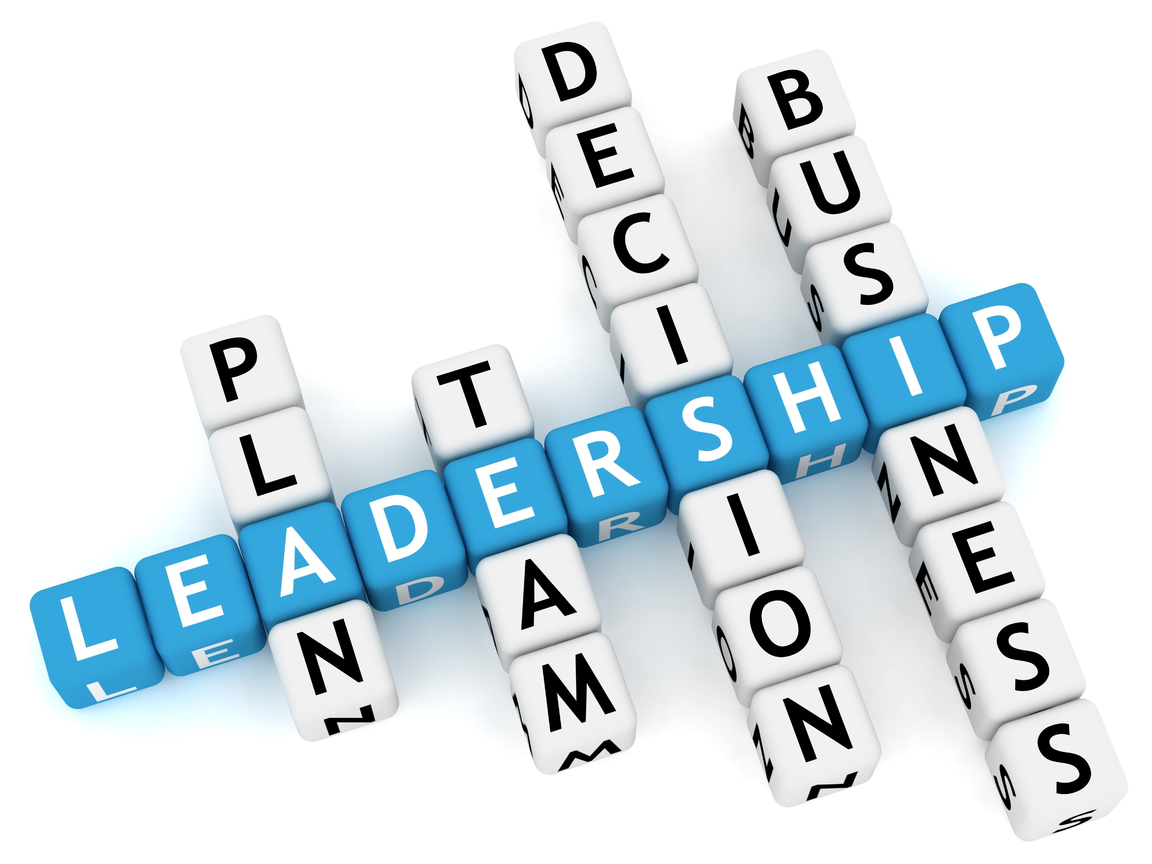 лидери, www.interesnotii.com